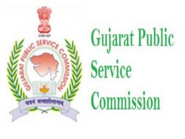 GPSC Dy Section Officer / Dy Mamlatdar & Other Posts Recruitment 2018