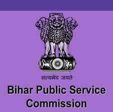 BPSC Auditor Recruitment 2020