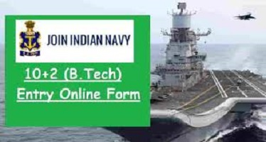 Indian Navy 10+2 B.Tech Jan 2021 Recruitment