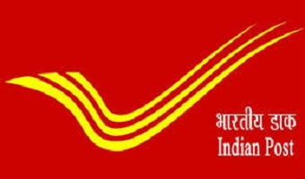 India Postal Circle GDS Recruitment 2020