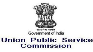 UPSC Combined Geo Scientist Examination Recruitment 2020
